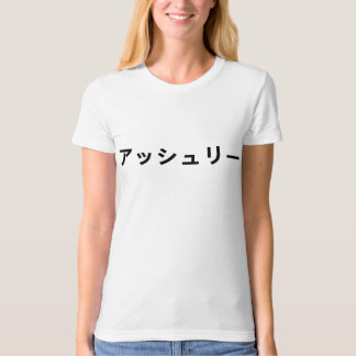 Ashley i Katakana T Shirt