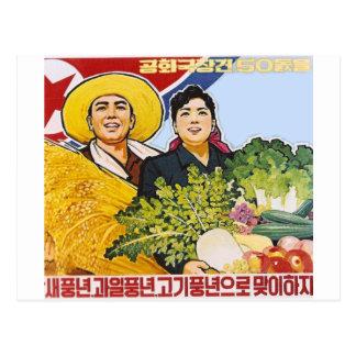 Asiatisk affisch vykort