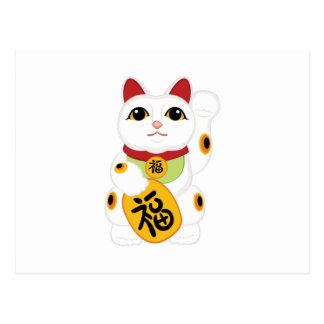 Asiatisk kattunge vykort