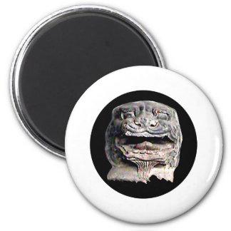 Asiatisk lejon huvudsvart de MUSEUMZazzle gåvorna Magnet För Kylskåp