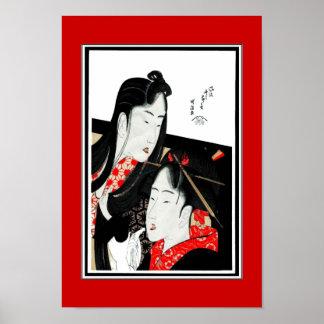 Asiatisk vintagekonst Hokusai Katsushika Japan för Poster