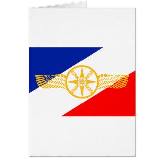 Assyrisk flagga, Chaldean flagga, Syriac flagga Hälsningskort