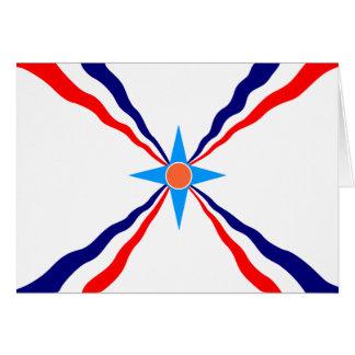 Assyriskt folk, Democratic Republic of the Congo Hälsningskort