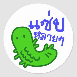 Äta insekten > smakligt för mycket ♦Saep Lai Lai ♦ Runt Klistermärke