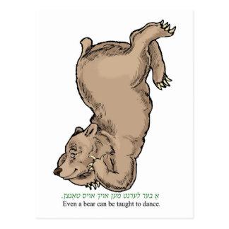 """'Även kan en björn undervisas att dansa """", Vykort"""