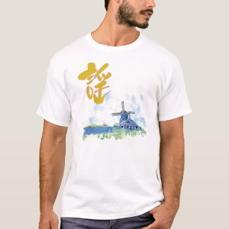 ballad t shirt