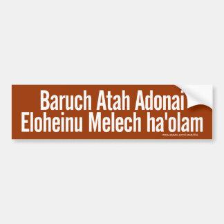Baruch Atah bildekal (vit)
