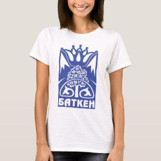 Batken_obl_coa T-shirts