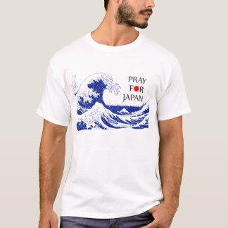 Be för Japan Hokusai T Shirt