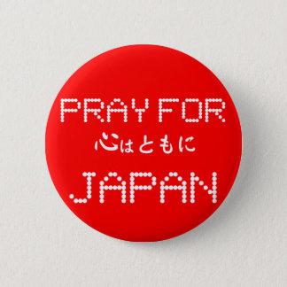 BE FÖR JAPAN STANDARD KNAPP RUND 5.7 CM