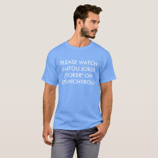 behaga klockakaitoujokeren tröjor