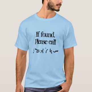 Behaga skjortan för appellen (jord), om funnit tröjor