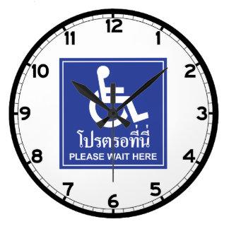 Behaga väntan här undertecknar, Thailand Stor Rund Klocka