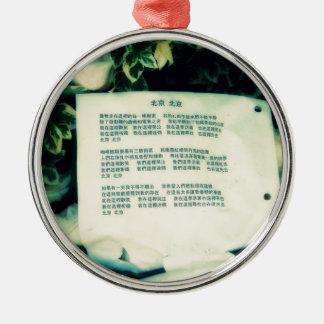 Beijing Beijing Julgransprydnad Metall