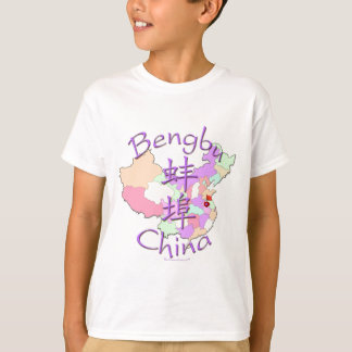 Bengbu china t shirts