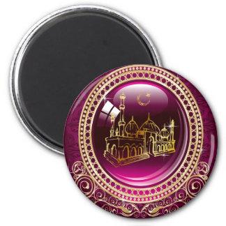 Beröm är till Allah, moské Magnet