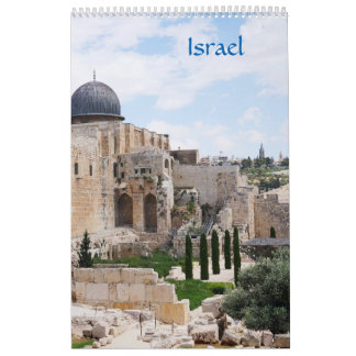 Beskåda av Israel, kalendern 2018 Kalender