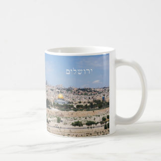Beskåda av Jerusalem den gammala staden, Israel Kaffemugg