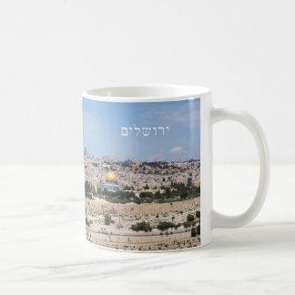 Beskåda av Jerusalem den gammala staden, Israel Vit Mugg