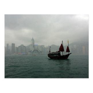 Beskåda från Kowloon in mot glåmiga Chai, Hong Vykort