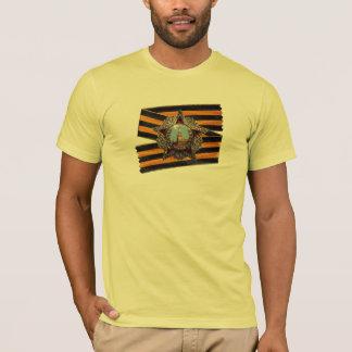 Beställa av seger tee shirt