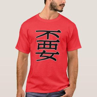 biáo - 嫑 (gör inte), tshirts