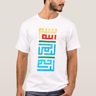 Bismillah Kufi (tända), T Shirts