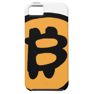 bitcoinsamling iPhone 5 Case-Mate fodraler
