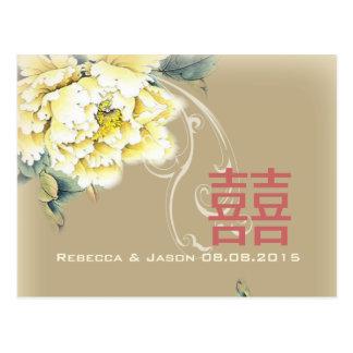 blom- kinesisk bröllop spara datum för vintagepion vykort