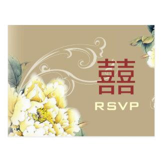 blom- kinesiskt bröllop OSA för modern vintagepion Vykort