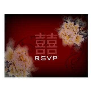 blom- kinesiskt bröllop OSA för vintageburgundy Vykort
