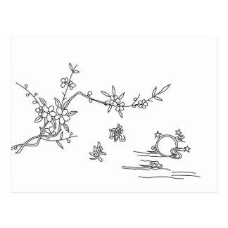 blommakonstverk för bra natt vykort