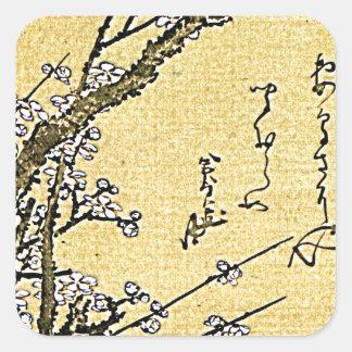 Blommarplommon Fyrkantigt Klistermärke