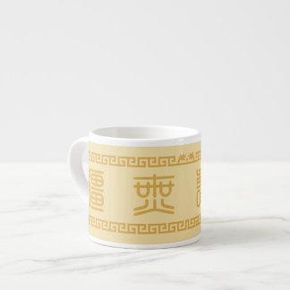 Bo Long Wish萬壽無彊 18F01F Espressomugg