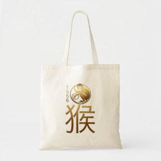 Bördig hänger lös kinesisk astrologi för apaår tygkasse