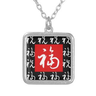 Bra-Förmögenhet för 福 (Fu) & välsignelser/kinesisk Halsband Med Fyrkantigt Hängsmycke