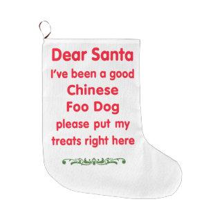 bra kinesisk Foo hund Stor Julstrumpa