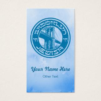 Brooklyn New York judiska beställnings- Visitkort