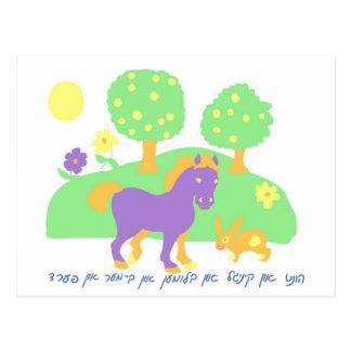 bruka den platshästen, kaninen och träd och vykort