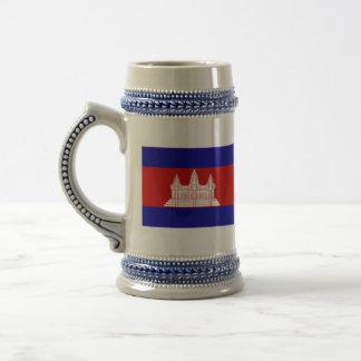 cambodia sejdel