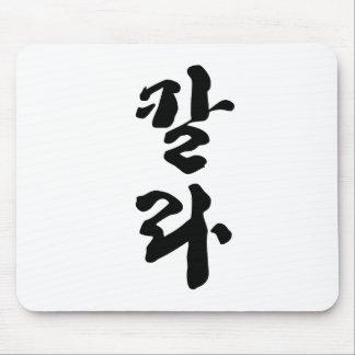 Carla som är skriftlig i korean musmatta