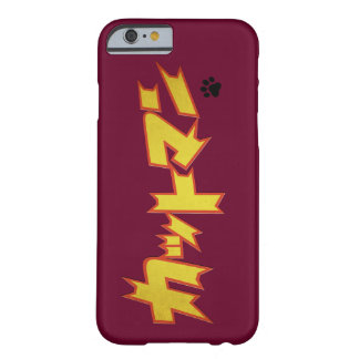 CATman japansk Superherologotyp Barely There iPhone 6 Fodral