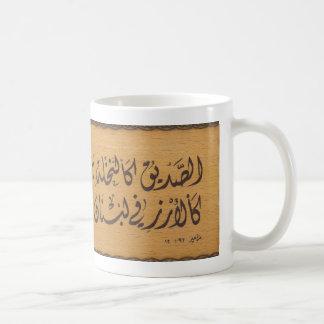 Cederträ av Libanon Psalms 92,12 Kaffemugg