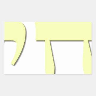 Chai חי rektangulärt klistermärke