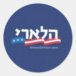 Chai för den Hillary klistermärken