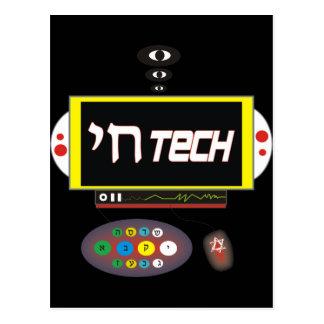Chai Tech Vykort