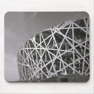 China Beijing. Medborgarestadion, Venue för Musmatta