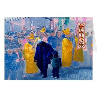 China i vinter, förgånget, närvarande och framtid hälsningskort