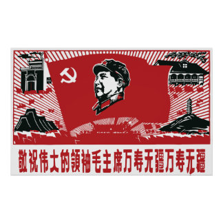 China Mao Zedong Posters