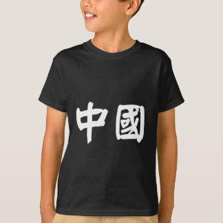China Tröja